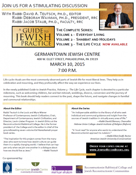 Rabbi Teutsch book event at GJC | Or Hadash